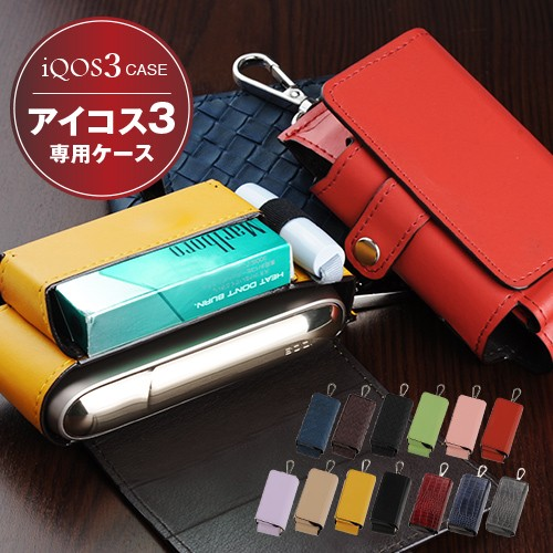 iQOS 3 ケース 専用 アイコス3 タバコ 専用 ケー...