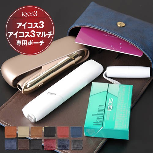 iQOS 3 & iQOS 3 MULTI ポーチ ケース 2台持ち ...
