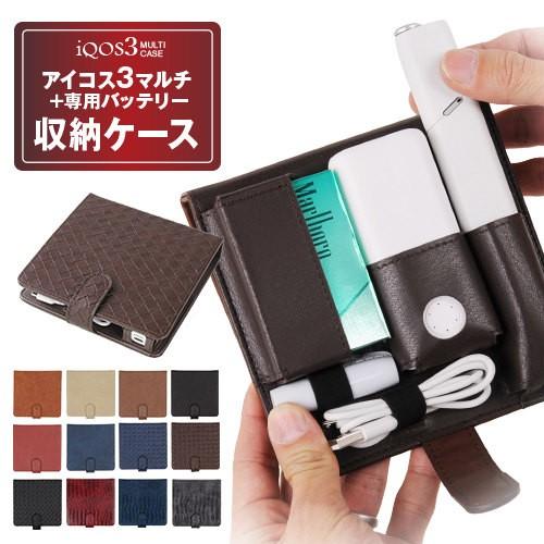 iQOS 3 MULTI アイコス3 マルチ専用 タバコ ケー...
