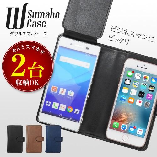 スマホケース 手帳型 フリーサイズ iPhoneX ケー...