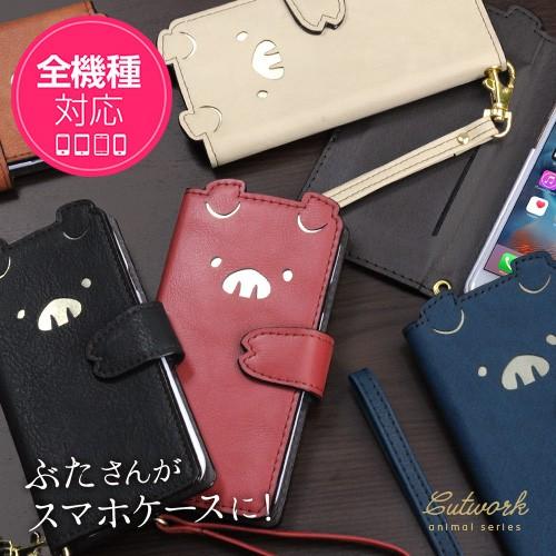 スマホケース 手帳型 カバー 全機種対応 iPhone11...