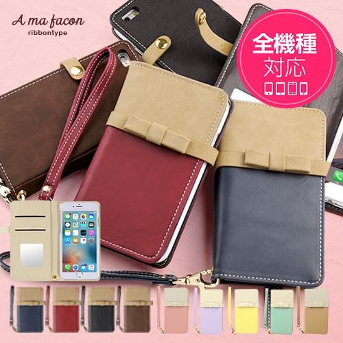 スマホケース 手帳型 全機種対応 iphone6 plus ip...