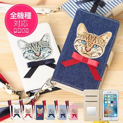 スマホケース 手帳型 全機種対応 鏡付き 猫 iPhon...