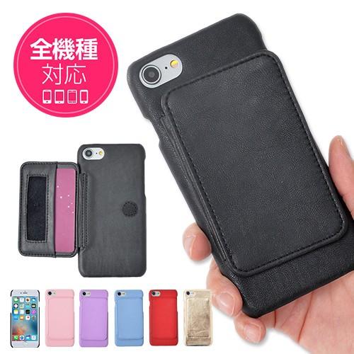 スマホケース ハードケース カバー iPhone 11 Pro...