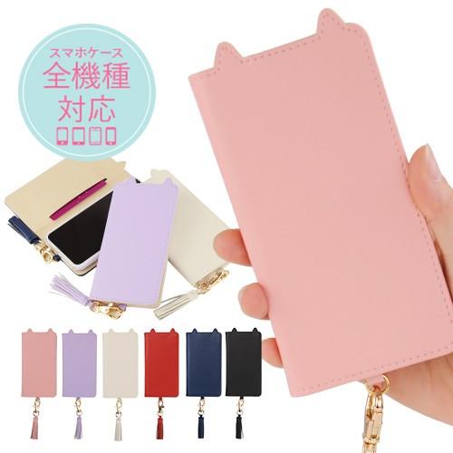 スマホケース 手帳型 カバー ねこ iPhone XS Max ...