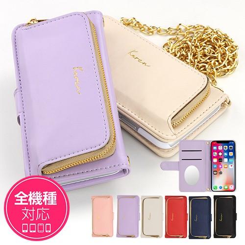 スマホケース 手帳型 カバー 財布 iPhone XS Max ...