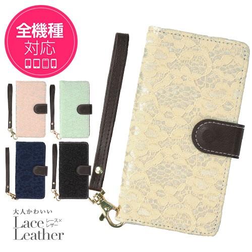 手帳型スマホケース/きれい/iphone6s plus/iphone...