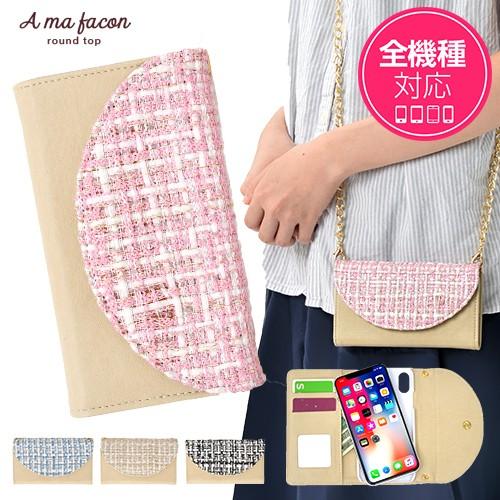 スマホケース 手帳型 カバー iPhone XS Max XR ip...