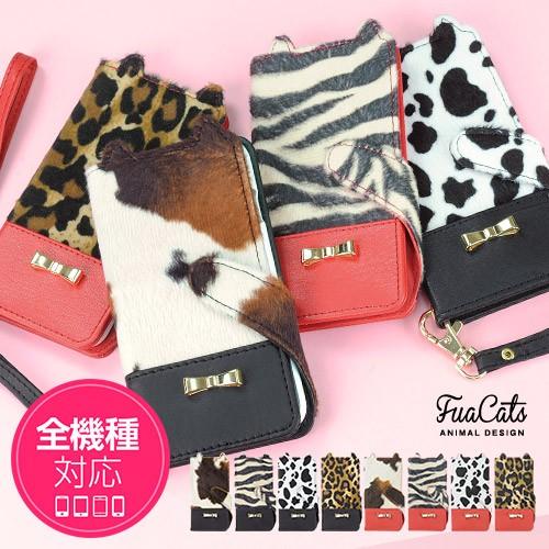 スマホケース 手帳型 カバー 猫 各機種対応 iPhon...