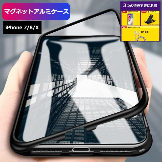 iPhone X/XS ケース おしゃれ かっこいい iPhone8...