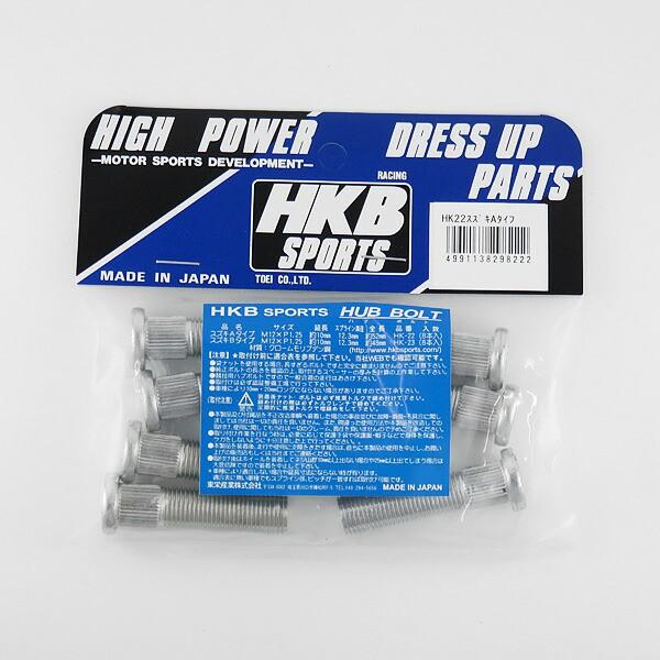 スズキ ロングハブボルト 全長52mm M12xP1.25 ス...