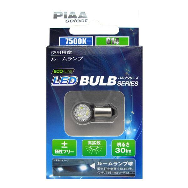 【メール便対応】PIAA LEDバルブ G14 7500K 拡散...
