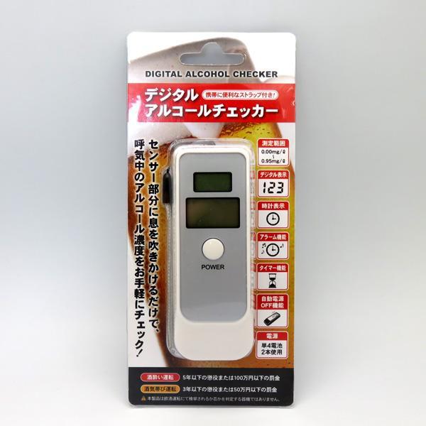 メール便可|デジタルアルコールチェッカー 検査...