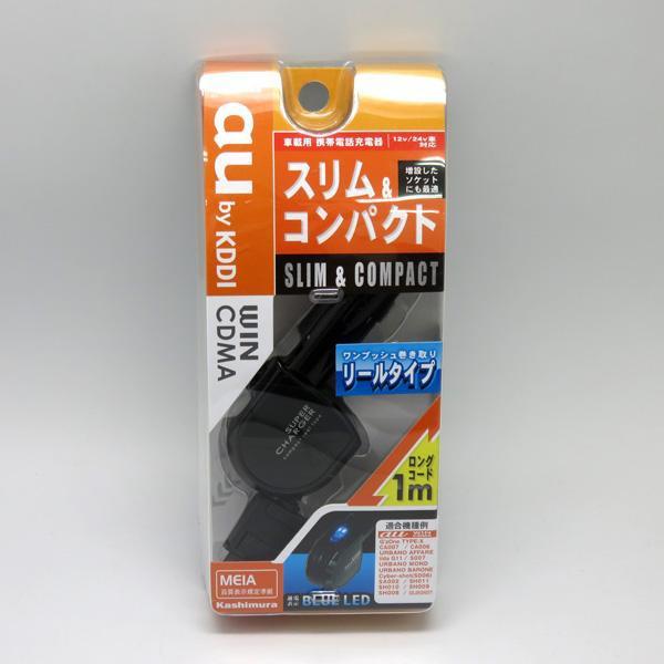 メール便可|充電器 リール式充電器 au WIN CDMA ...