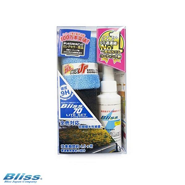 ブリス/Bliss:コーティング剤 高密度ガラス繊維...