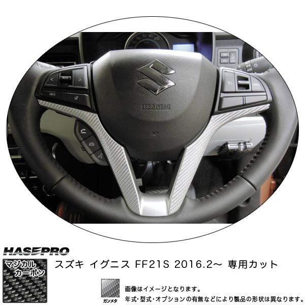 ハセプロ MSN-PD11V ムーブカスタム LA150S H26.1...