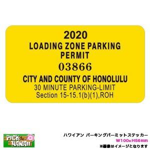 ハワイアン パーキングパーミットステッカー LOAD...