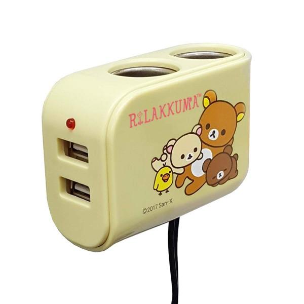 リラックマ Rilakkuma 2連シガーソケット USBポー...