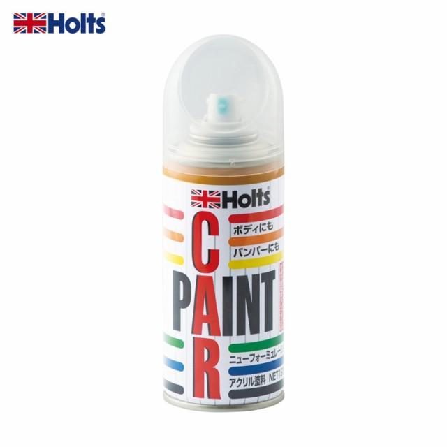ホルツ 純正カラー ペイントスプレー ボカシ剤(A-...