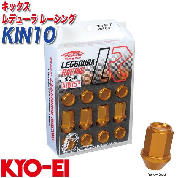 KYO-EI レーシングナット キックス レデューラ レ...