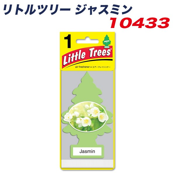 リトルツリー ジャスミン 芳香剤 Little Trees エ...