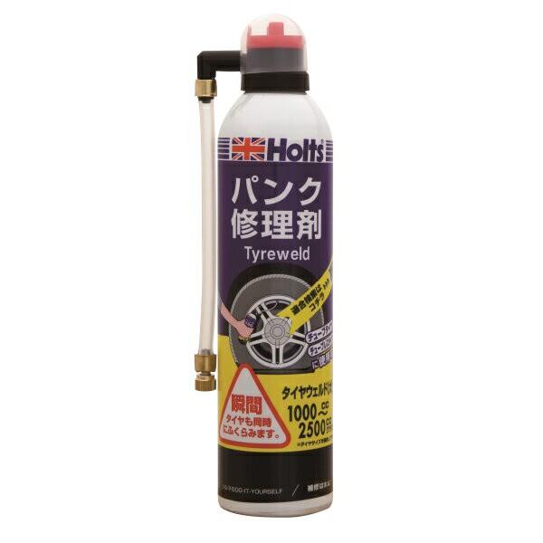 ホルツ タイヤウェルド(大) パンク修理剤 1000cc...