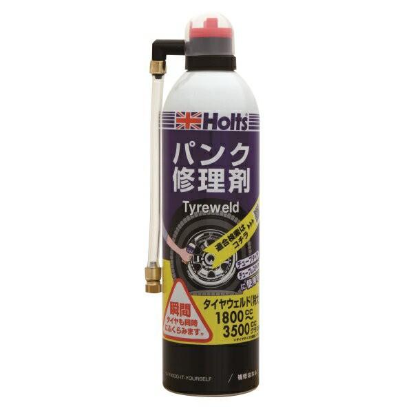 ホルツ タイヤウェルド(特大) パンク修理剤 1800c...