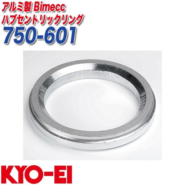 KYO-EI ハブリング Bimeccハブセントリックリング...