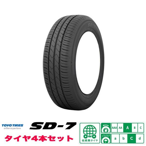 トーヨー / TOYO SD-7 乗用車用低燃費タイヤ 夏タ...