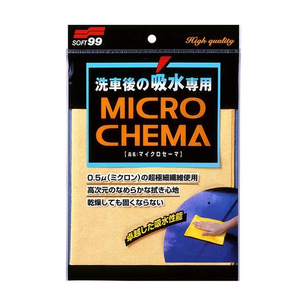 ソフト99 マイクロセーマ 洗車後の吸水専用 乾燥...
