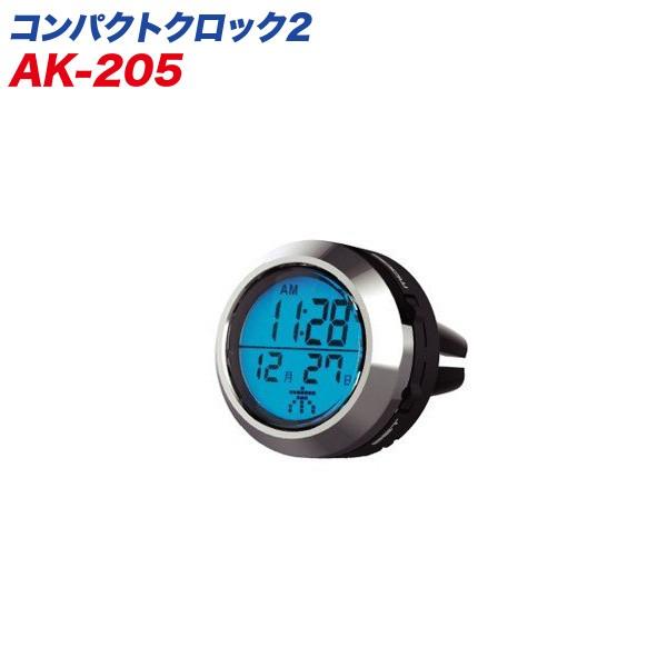 カシムラ/Kashimura 車内時計 温度計 コンパクト...