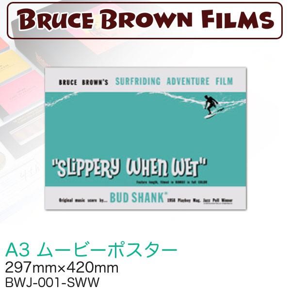BRUCE BROWN FILMS A3 ムービーポスター 日本製 ...