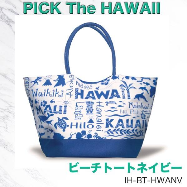 PICK The HAWAII ビーチトート ネイビー ハワイア...
