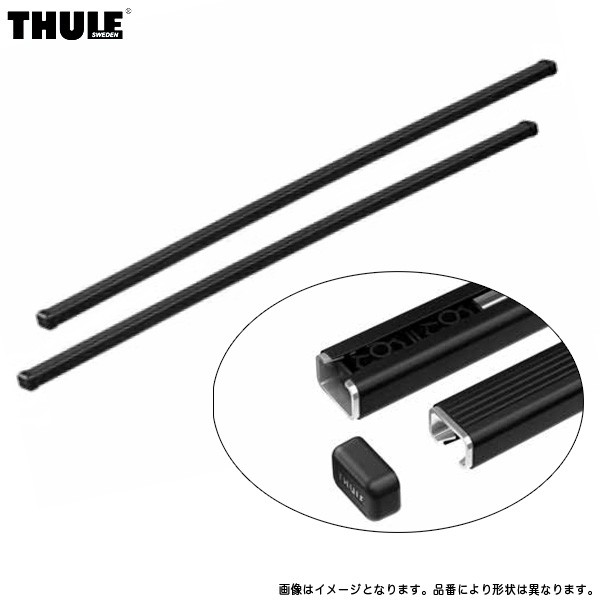 THULE/スーリー スクエアバーセット 108cm ベース...