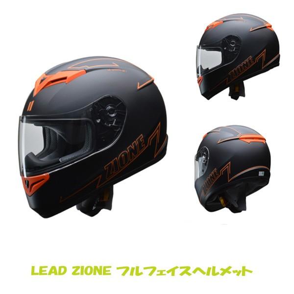 リード工業 LEAD バイク フルフェイス ヘルメット...