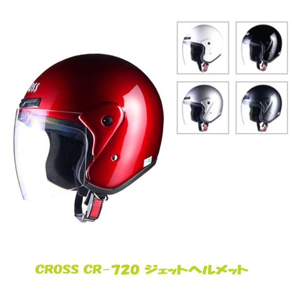 リード工業 LEAD CROSS ジェットヘルメット バイ...