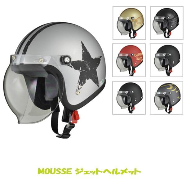 リード工業 LEAD MOUSSE スモールジェットヘルメ...