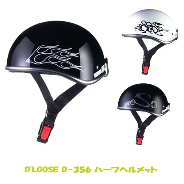 リード工業 LEAD バイク ヘルメット D LOOSE 半ヘ...