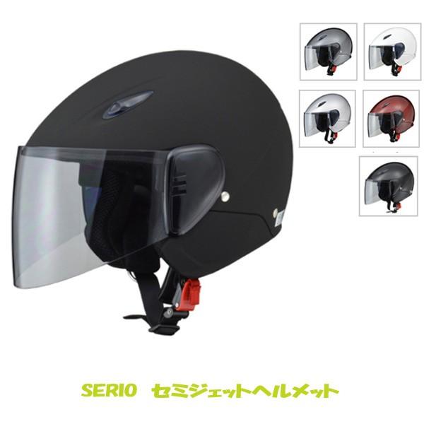 リード工業 LEAD SERIO セミジェットヘルメット ...
