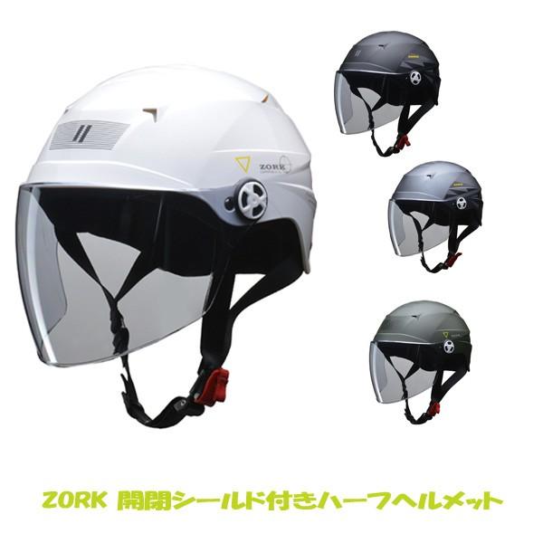 リード工業 LEAD バイク ヘルメット 開閉シールド...