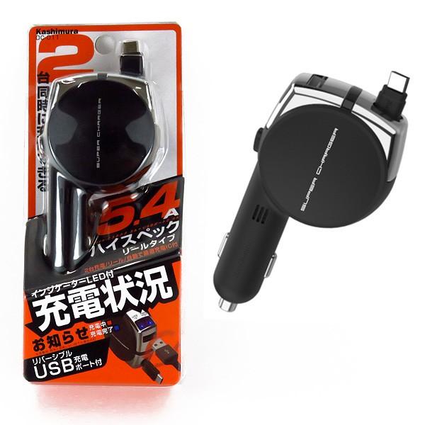 カシムラ スマホ充電器 USB Type-C リール式 リバ...