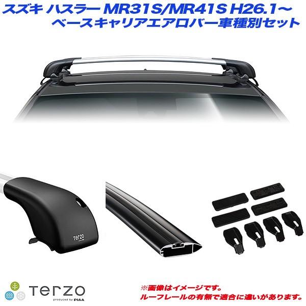 PIAA/Terzo キャリア車種別専用セット スズキ ハ...