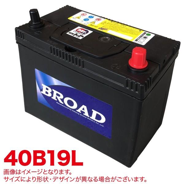 ブロード/BROAD セミシールド MFバッテリー メン...