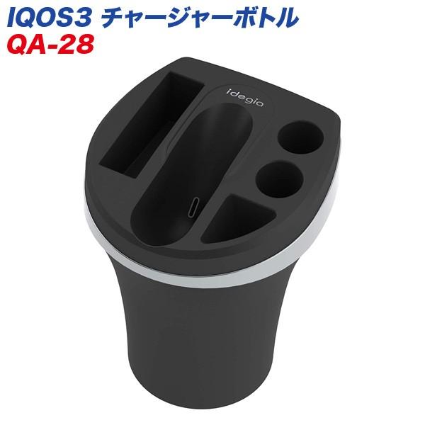 アークス IQOS3 チャージャーボトル 灰皿 充電機...