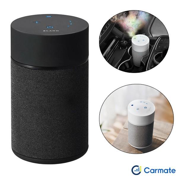 カーメイト ブラング 噴霧式フレグランスディフューザー ブラック USB電源 車内 お部屋 香りの調節可能 芳香剤 L10002