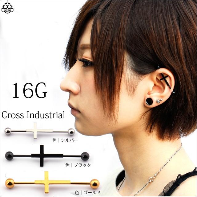 16G  Long Cross 全3色 クロス 十字架 イン...