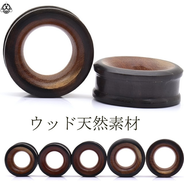 ALL999円 22mm 23mm 24mm 25mm 26mm 27mm ...