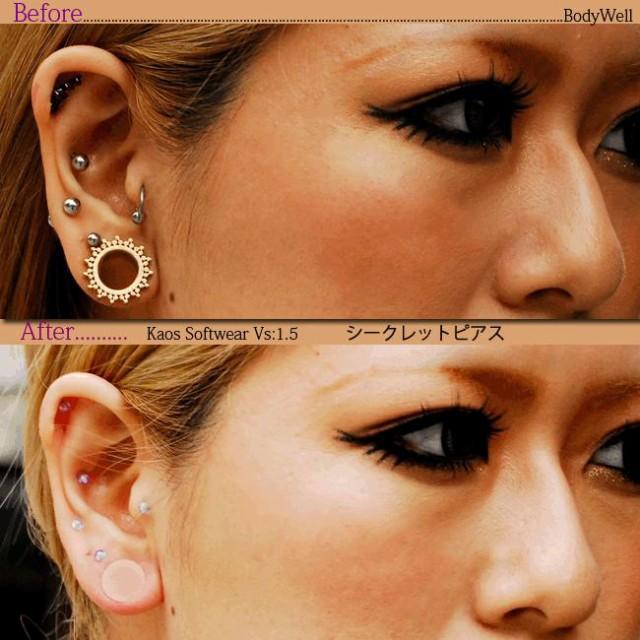 14G 14ゲージ用 【選べるボールサイズ】 クリ...