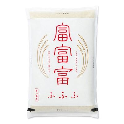 富富富<ふふふ>【平成30年 富山県産 2kg入:...