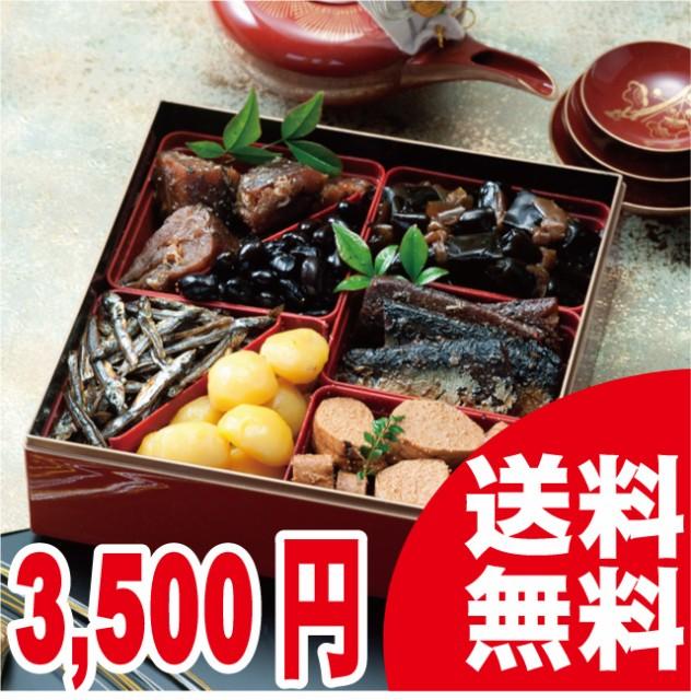 おせち7点セット/3,500円/送料無料/栗/黒豆/昆布...